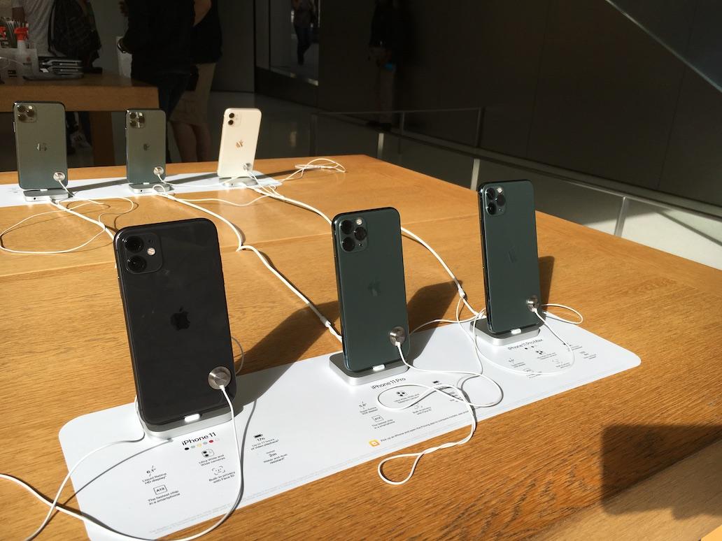 Apple Store iPhone 11 Pro 64GB